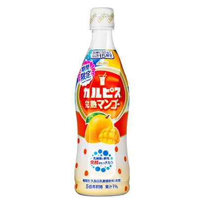 「カルピス 完熟マンゴー」発売(アサヒ飲料)
