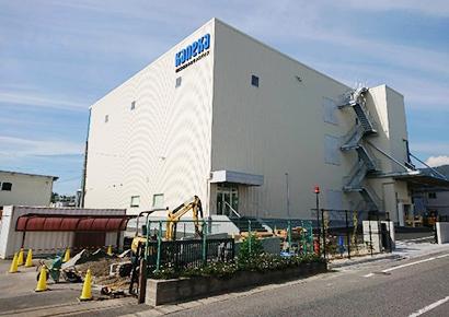 カネカサンスパイス、滋賀工場に新工場棟を竣工