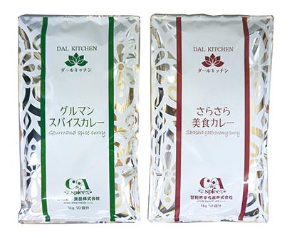 カレー特集:甘利香辛食品 伸びるパウダー類 「ダールキッチン」ヒヨコ豆主原料…