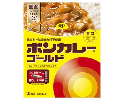 カレー特集:大塚食品 新たな日常に寄り添う「ボンカレー」訴求