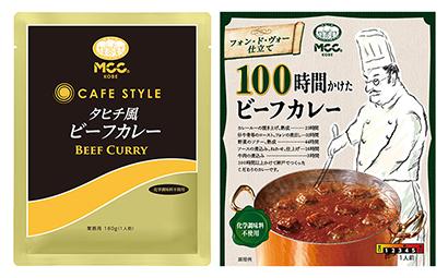 """カレー特集:エム・シーシー食品 """"カレーのMCC""""表現 こだわり製法追求"""