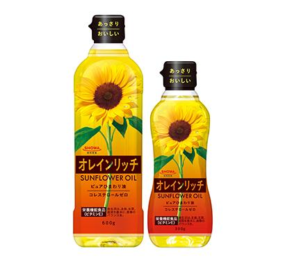 ヘルシーオイル特集:昭和産業 「オレインリッチ」内食需要へ取組み