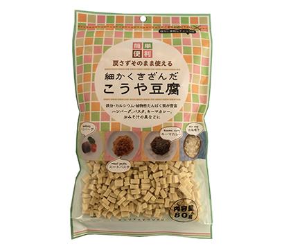 こうや豆腐特集:登喜和冷凍食品 極小サイズ商品を新発売 戻し不要