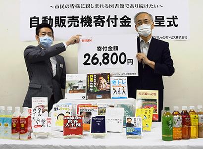 北海道キリンビバレッジサービス、小樽図書館へ本寄贈 自販機売上げから購入