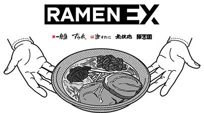 日清食品、博多でも新サービス「RAMEN EX」開始 カスタマイズやテイクア…