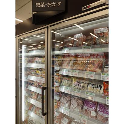 量販店冷凍食品動向 スナックが大幅伸長 健康志向品も拡充