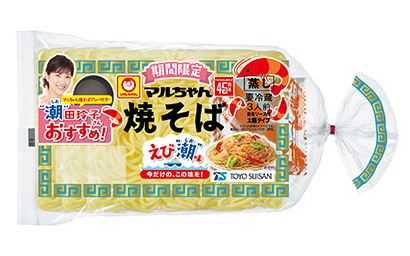 東洋水産、潮田玲子さん監修「マルちゃん焼そば」を限定発売 野菜利かせたソース