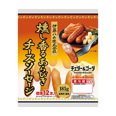 「燻し香るあらびきチーズソーセージ」発売(伊藤ハム)