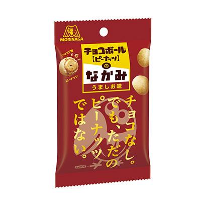 「チョコボールのなかみ うましお味」発売(森永製菓)