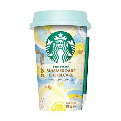 「スターバックス サマーレアチーズケーキ」発売(サントリー食品インターナショ…