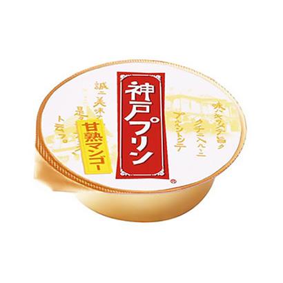 「神戸プリン 甘熟マンゴー」発売(トーラク)