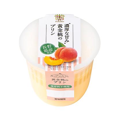 「カップマルシェ 黄金桃のプリン」発売(トーラク)