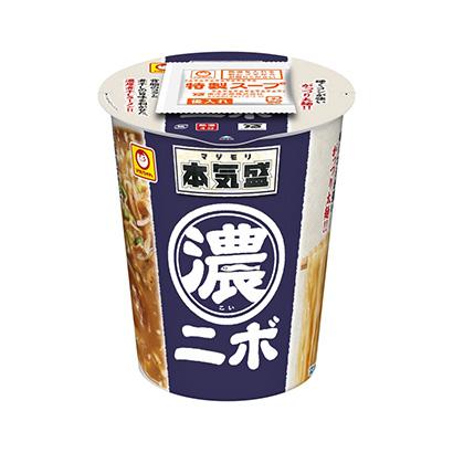 「マルちゃん 本気盛 濃ニボ」発売(東洋水産)