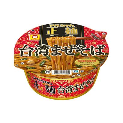 「マルちゃん正麺 カップ 台湾まぜそば」発売(東洋水産)