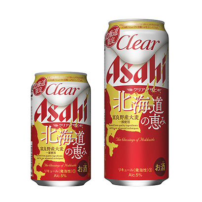 「クリアアサヒ 北海道の恵み」発売(アサヒビール)