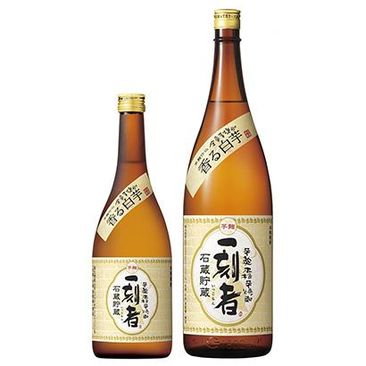 「全量芋焼酎 一刻者 香る白芋」発売(宝酒造)