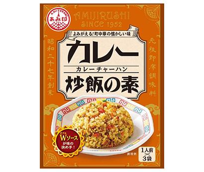 炒飯の素特集:あみ印食品工業 元祖・高品質を訴求 新商品2品・既存品も大幅増