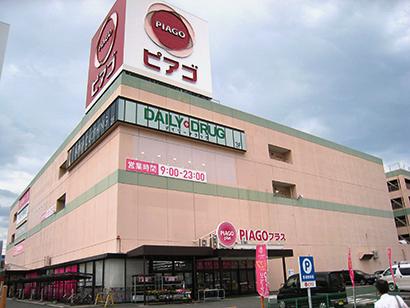 PIAGO(ピアゴ)プラス妙興寺店。