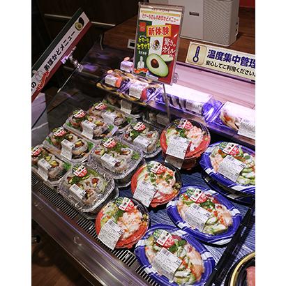 青果のアボカドを使用した惣菜部門の寿司シリーズ