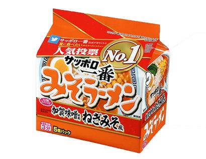即席麺特集:サンヨー食品 価値ある開発推進 定番品の取り扱い拡大