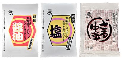 平和食品工業、小袋ラーメンスープに新商品 個食対応で新スタイル提案