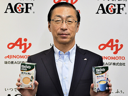 味の素AGF、新中計4戦略で臨む 「心身の健康」に最注力