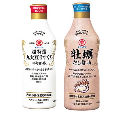 ヒガシマル醤油、鮮度保持ボトル伸長 質への追求継続