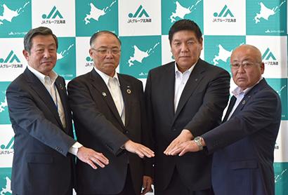JAグループ北海道、新会長らが会見 「若い人 支えたい」
