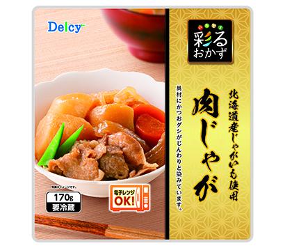パウチ惣菜特集:日本アクセス フルラインアップの強み生かし、チルド強化
