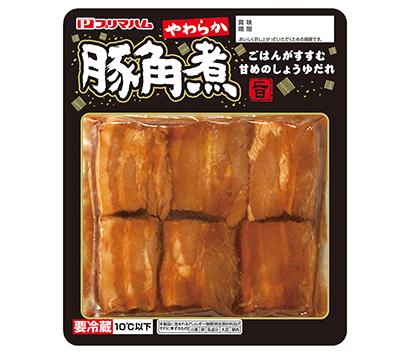 パウチ惣菜特集:プリマハム ミートボールなど弁当・おかずで人気