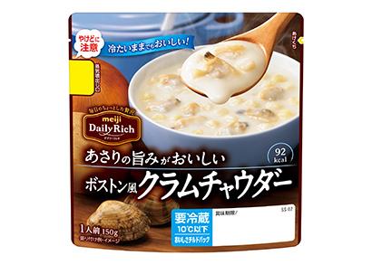 パウチ惣菜特集:明治 「デイリーリッチ」拡販 粘り強い販売戦略を