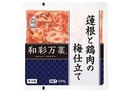 パウチ惣菜特集:ケンコーマヨネーズ 小型タイプ継続強化 新たな販路開拓も視野