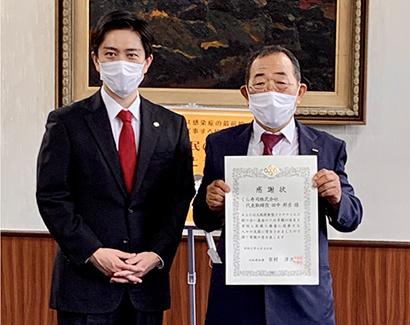 新型コロナ:くら寿司・田中邦彦社長、大阪府へ個人で1億円寄付