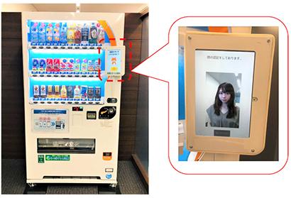 ダイドードリンコ、顔認証決済自販機実証実験スタート 「手ぶら」で購入可能に