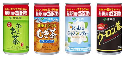 伸長する希釈タイプ飲料(写真は伊藤園の「希釈用茶系飲料」)