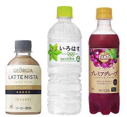 清涼飲料特集:コカ・コーラシステム コアブランドに注力 大人向けファンタ好調