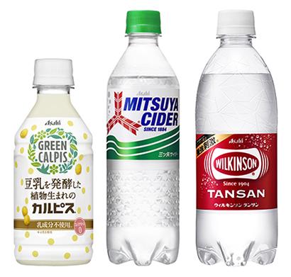 清涼飲料特集:アサヒ飲料 炭酸カテゴリー強化 新価値創造商品も投入