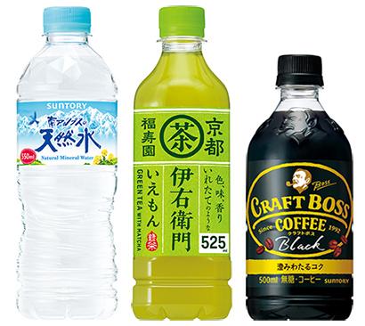 清涼飲料特集:サントリー食品インターナショナル 「伊右衛門」がけん引