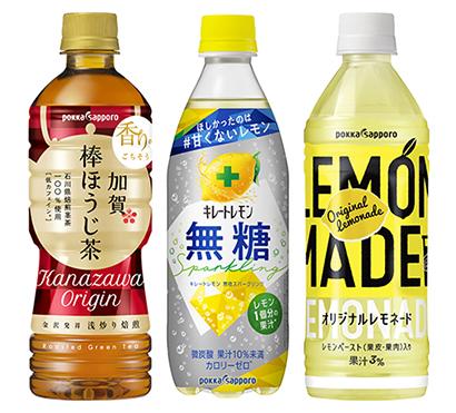 清涼飲料特集:ポッカサッポロフード&ビバレッジ 新たなレモン飲料を