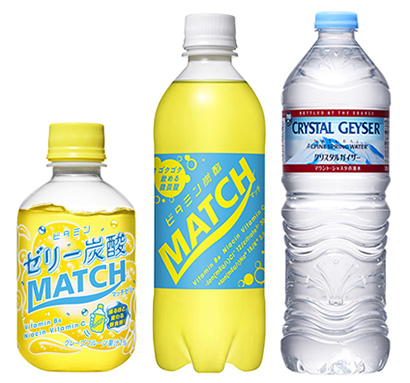 清涼飲料特集:大塚食品 主力2商品に最注力 水分補給、のどの渇き対応