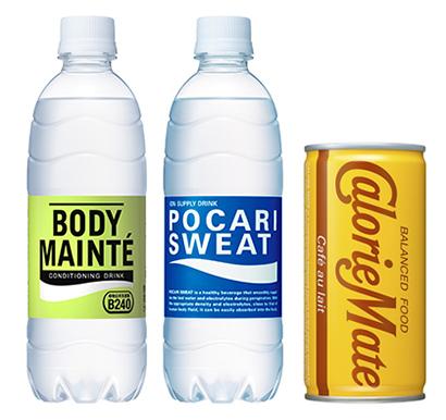 清涼飲料特集:大塚製薬 体調管理と水分補給を 重要性訴え情報発信