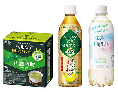 清涼飲料特集:花王 「ヘルシア」拡充図る 限定で2機能性成分配合