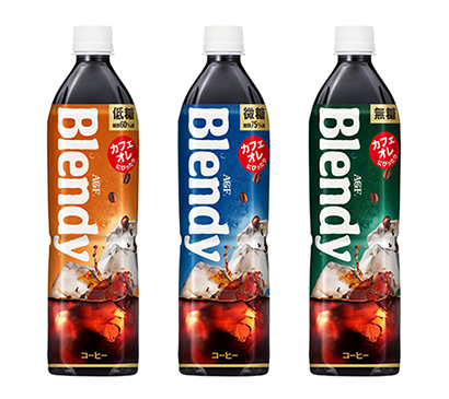 清涼飲料特集:味の素AGF 家族の好みの甘さを SRPで社会課題解決