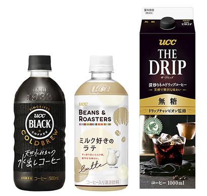 清涼飲料特集:UCC上島珈琲 「COLD BREW」拡販 基盤ブランドへ注力
