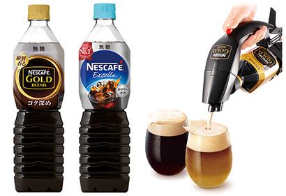 清涼飲料特集:ネスレ日本 多様化ニーズに対応 カテゴリー拡大目指す