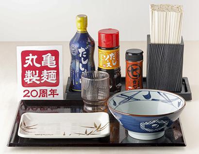 丸亀製麺、「うどん総選挙」開催 1位は限定復活