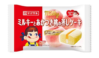 山崎製パン、不二家とコラボ「ミルキーとあかつき桃の蒸しケーキ」発売