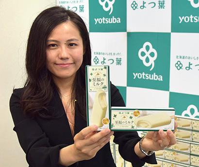 よつ葉乳業、ミルク味わうバー型アイス「至福のミルク」発売