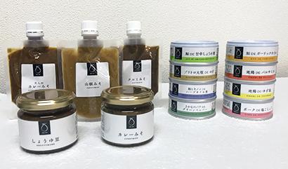 小倉屋山本、「OKiNI」第2弾 グルメ缶など13品発売