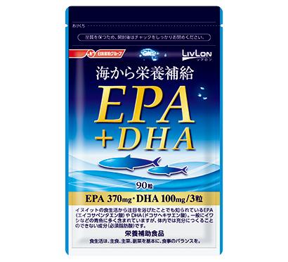 日清ファルマ、「EPA+DHA」アルミ袋変更で省資源化に貢献
